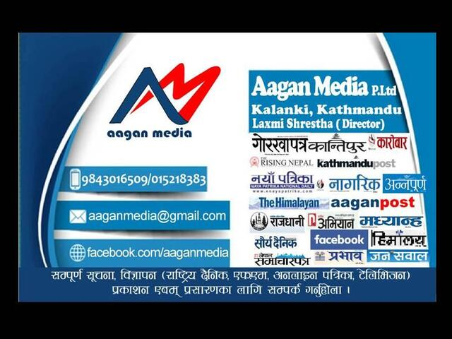 Aagan media Pvt Ltd