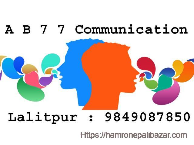 A B 7 7 Communication