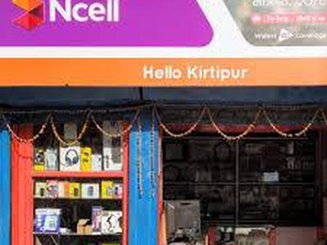 Hello Kirtipur