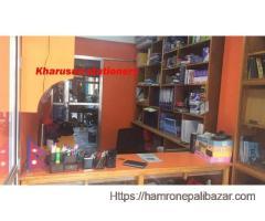 Kharusun Stationery