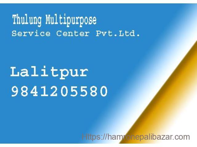 Thulung Multipurpose Service Center Pvt.Ltd.