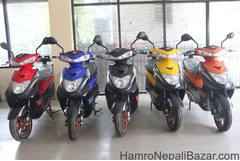 Nepal Electrical Vehicles Manufacturing Company Pvt. Ltd.