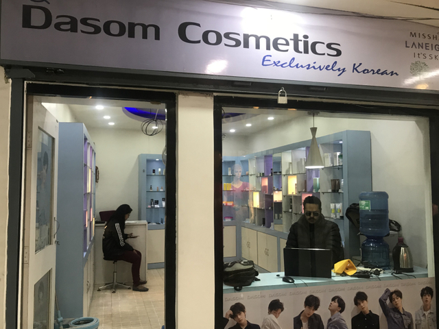 Dasom Cosmetic Store