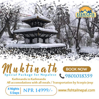 4 NIGHTS 5 DAYS MUKTINATH PACKAGE