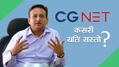 How is CG Net offering High Speed Internet at Cheapest Price ?