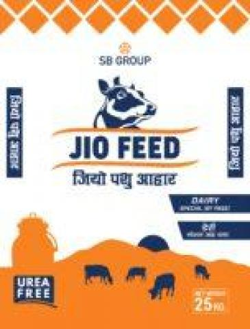 CATTLE FEED DAIRY SPECIAL
