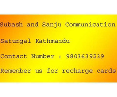 Subash and Sanju Communication