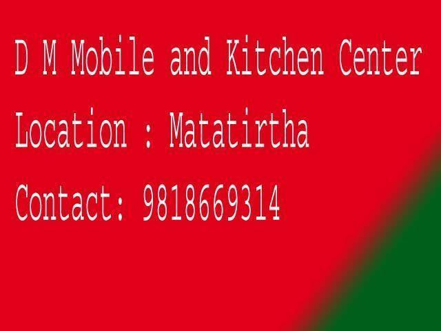 DM Mobile and Kitchen Center