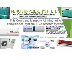 RENU SUPPLIERS PVT. LTD.