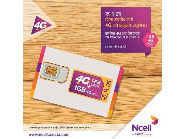 Ncell 4G Sim Upgrade