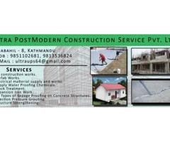 Ultra Postmodern Services Pvt. Ltd.