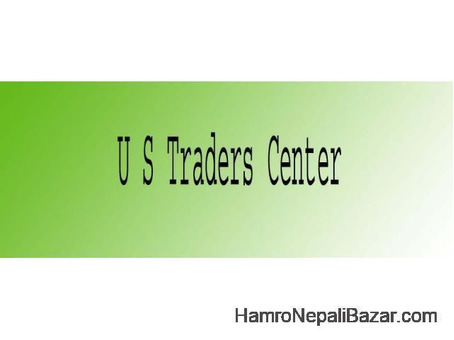 U S Traders Center