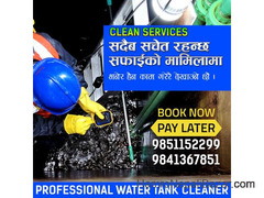 Professional Water Tank Cleaner