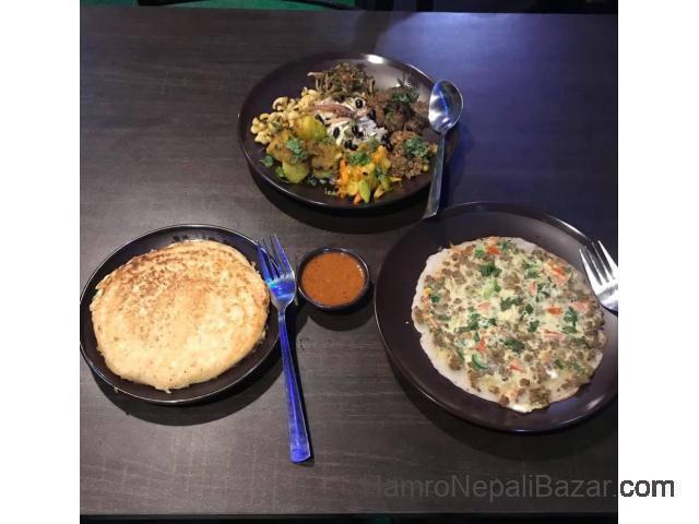 Tikijhya Newari khaja Ghar