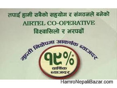 Airtel Saving & Credit Co-Operative Ltd