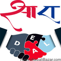 saradeal.com Nepali's Classified free post ads