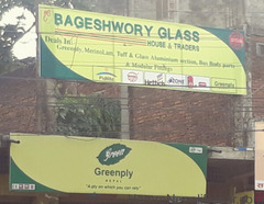 Bageshwory Glass House & Traders