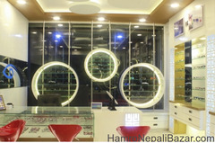 Jamal Drishti Eye Care Center and Optical